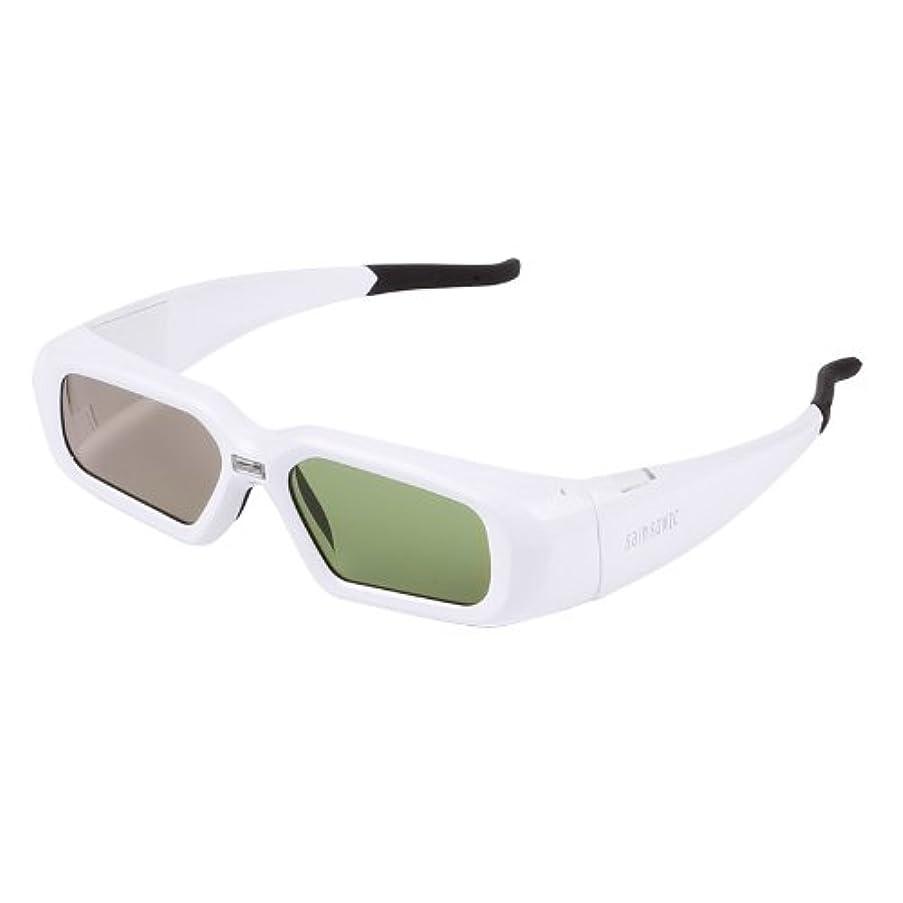 SainSonic SSZ-200DLW 3D Active Rechargeable Shutter Glasses for DLP-Link Projector, White