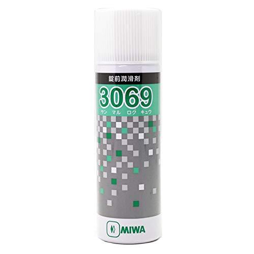 美和ロック(MIWA) 純正 鍵穴専用潤滑剤 スプレー 3069 プロ仕様 70ml