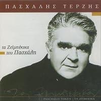 PASCHALIS TERZIS - Ta Zeibekika Tou Paschali (1 CD)