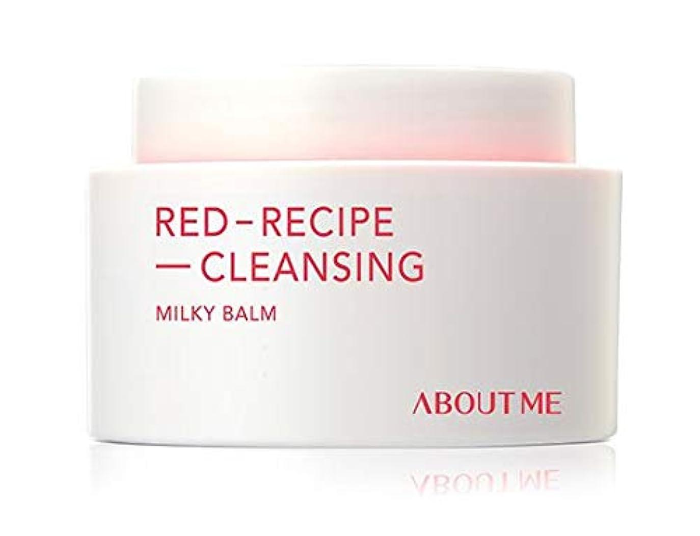 いたずらなテレビ局ハンドブック[ABOUT ME] RED RECIPE CLEANSING MILKY BALM 90ml / [アバウトミー] レッド レシピ クレンジング ミルキー バーム 90ml [並行輸入品]