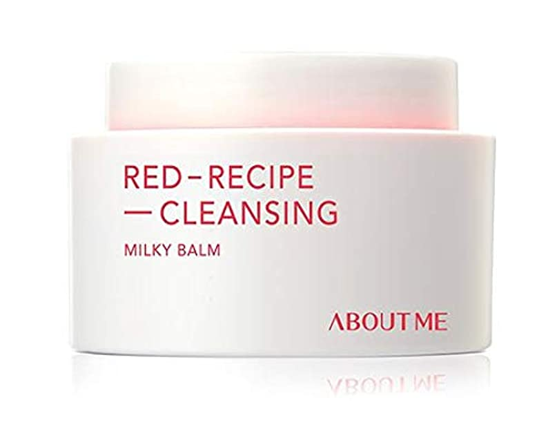 壁求人雪[ABOUT ME] RED RECIPE CLEANSING MILKY BALM 90ml / [アバウトミー] レッド レシピ クレンジング ミルキー バーム 90ml [並行輸入品]