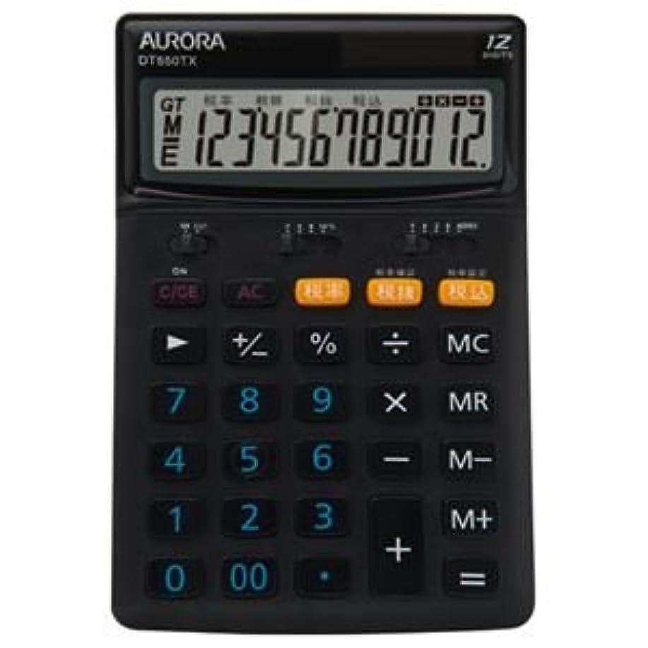 明らか飾るミリメートル(まとめ) AURORA 中型電卓 12桁 卓上タイプ DT650TX-B 1台 【×4セット】 ds-1579005