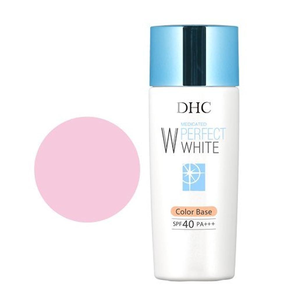 離れてプラスチックマカダム【医薬部外品】DHC薬用PW カラーベース【SPF40?PA+++】(ピンク)