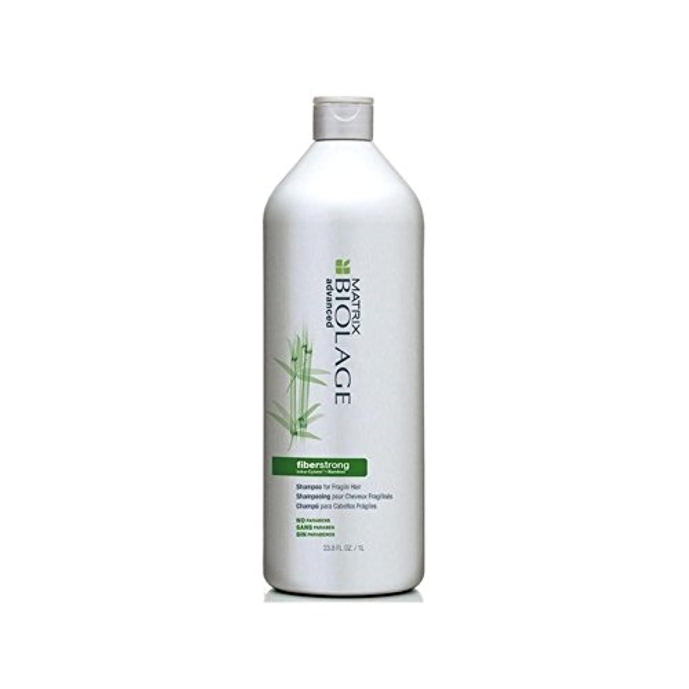 優雅苦悩有彩色のポンプを有するマトリックスバイオレイジのシャンプー(千ミリリットル) x2 - Matrix Biolage Fiberstrong Shampoo (1000ml) With Pump (Pack of 2) [並行輸入品]
