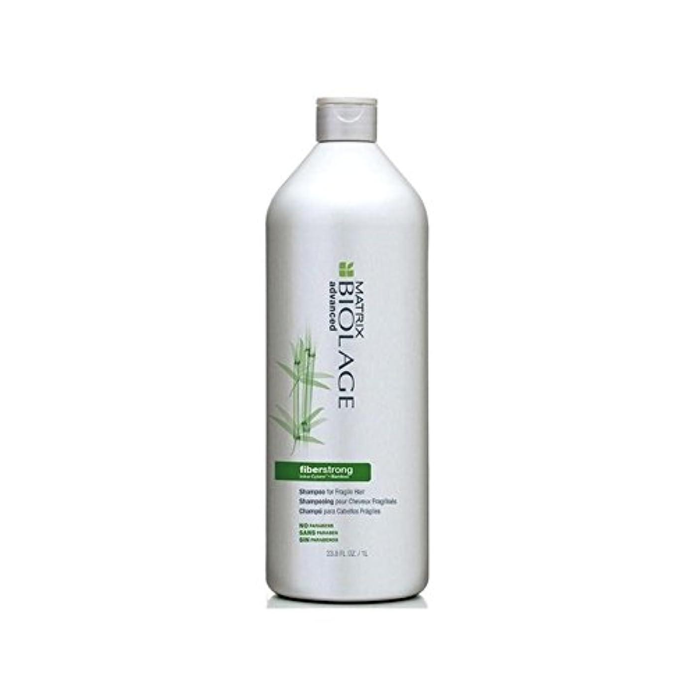 予定選挙出来事ポンプを有するマトリックスバイオレイジのシャンプー(千ミリリットル) x2 - Matrix Biolage Fiberstrong Shampoo (1000ml) With Pump (Pack of 2) [並行輸入品]