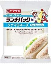 ヤマザキ ランチパック ツナマヨネーズ(Tuna Mayonnaise)×10個セット 山崎製パン横浜工場製造品