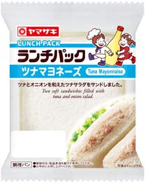 「ツナマヨネーズ(Tuna Mayonnaise)」