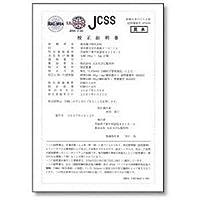 新光電子(大正天びん) JCSS校正サービス 分銅 クラス1 (F1相当) 20g