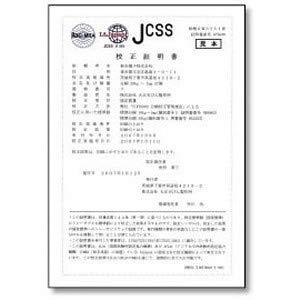 新光電子(大正天びん) JCSS校正サービス 分銅 クラス3 (M1・M2相当) 2kg
