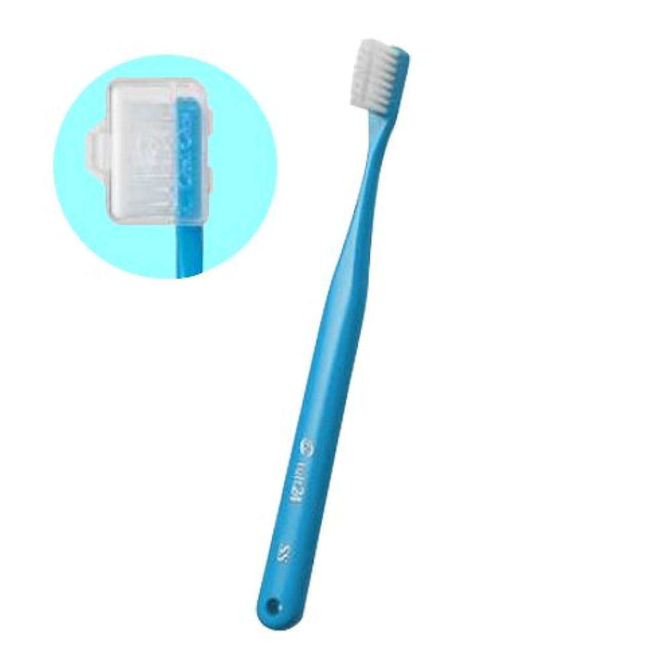遮るトマト排泄物オーラルケア キャップ付き タフト 24 歯ブラシ エクストラスーパーソフト 1本 (ブルー)