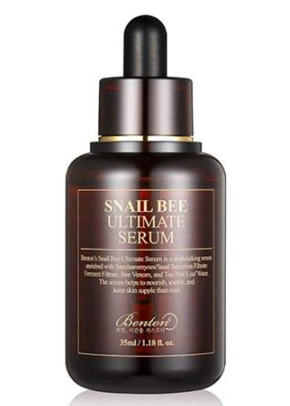 十一逸脱不倫[Benton] Snail Bee Ultimate Serum 35ml / [ベントン] スネイル BEE アルティメット セラム 35ml [並行輸入品]