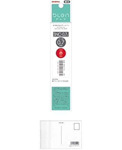 ゼブラ エマルジョンボールペン替芯0.7mm 赤 ブレン多色用 RSNC7-R 【× 2 本 】 + 画材屋ドットコム ポストカードA
