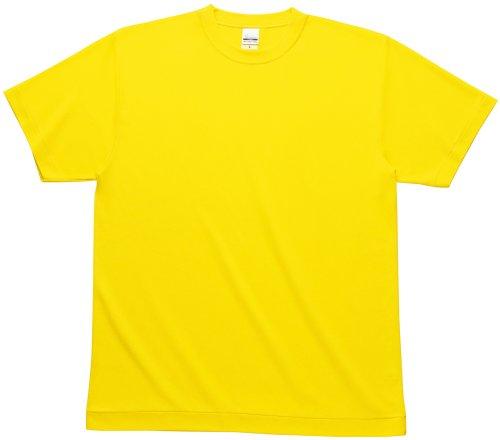(プリントスター)Printstar ハニカムメッシュTシャツ 00118-HMT 2枚セット 020 イエロー 01 S