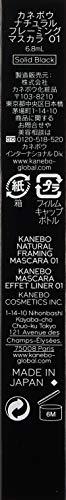 KANEBO(カネボウ)カネボウナチュラルフレーミングマスカラ01Solidblackマスカラ