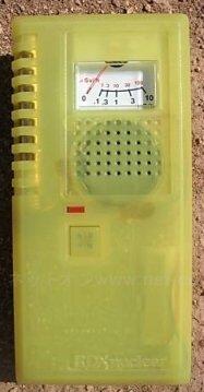 DX-1のサムネイル画像
