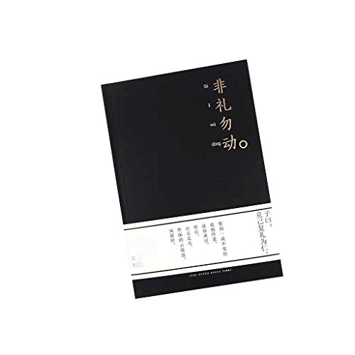 LSZ [2 Libri Heji Letteratura e Arte novizio Libro dei Conti di Qing Semplice quaderno retrò in Giapponese in Stile Vendite diario Sogno Libro degli Account Mano Diari, quaderni e Block Notes