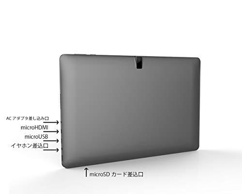 GLM575g!超軽量2in1ノートパソコンタブレット10.1インチPC日本語キーボードOffice付/Windows10/Celeron/メモリ4GB/SSD128GB/WIFI/USB3.0/HDMI/WEBカメラ