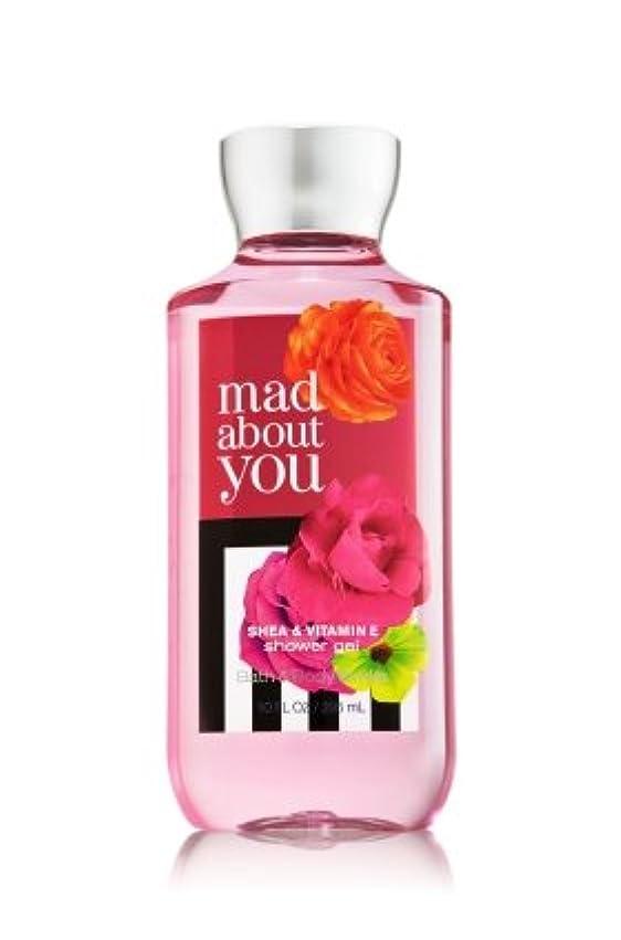 獲物美的ブレーキ【Bath&Body Works/バス&ボディワークス】 シャワージェル マッドアバウトユー Shower Gel Mad About You 10 fl oz / 295 mL [並行輸入品]