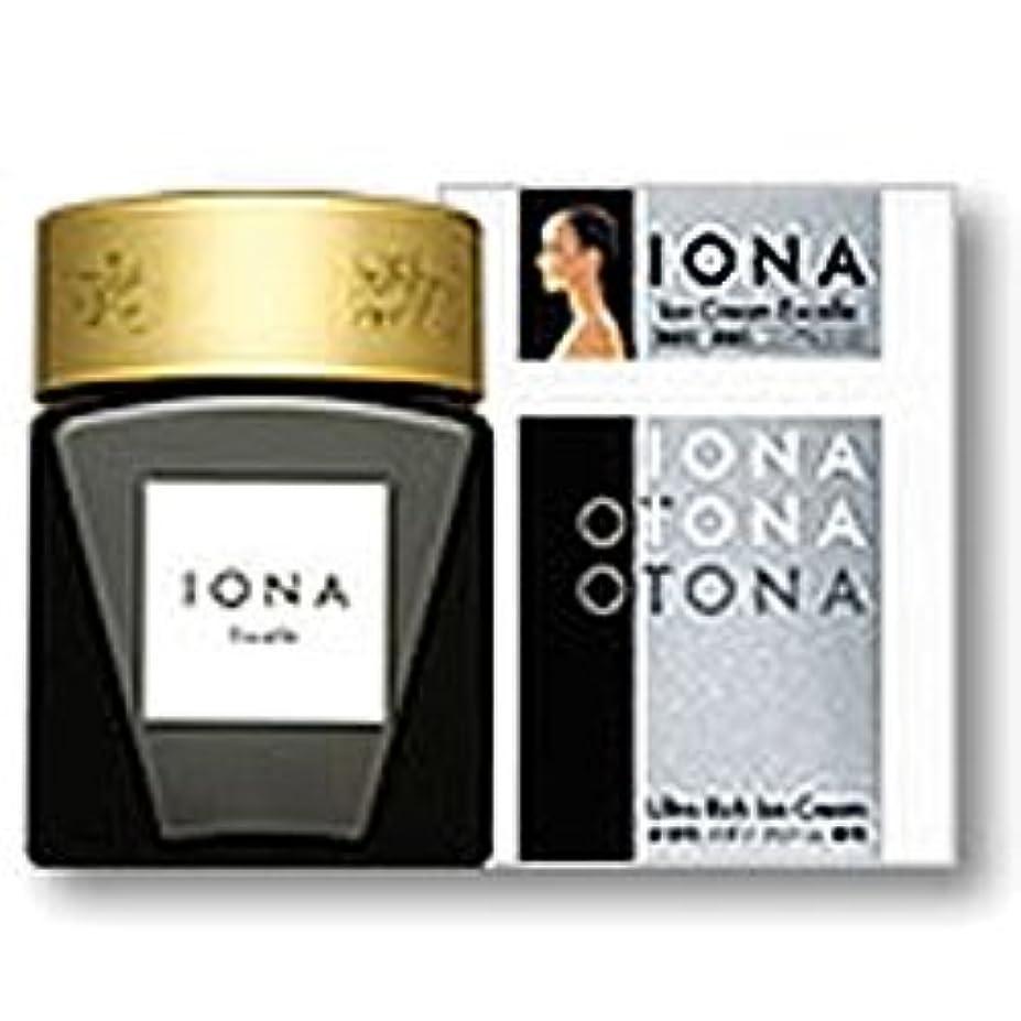 集中的な天皇例示する【イオナ】イオナ イオンクリーム エクセル 54g ×20個セット