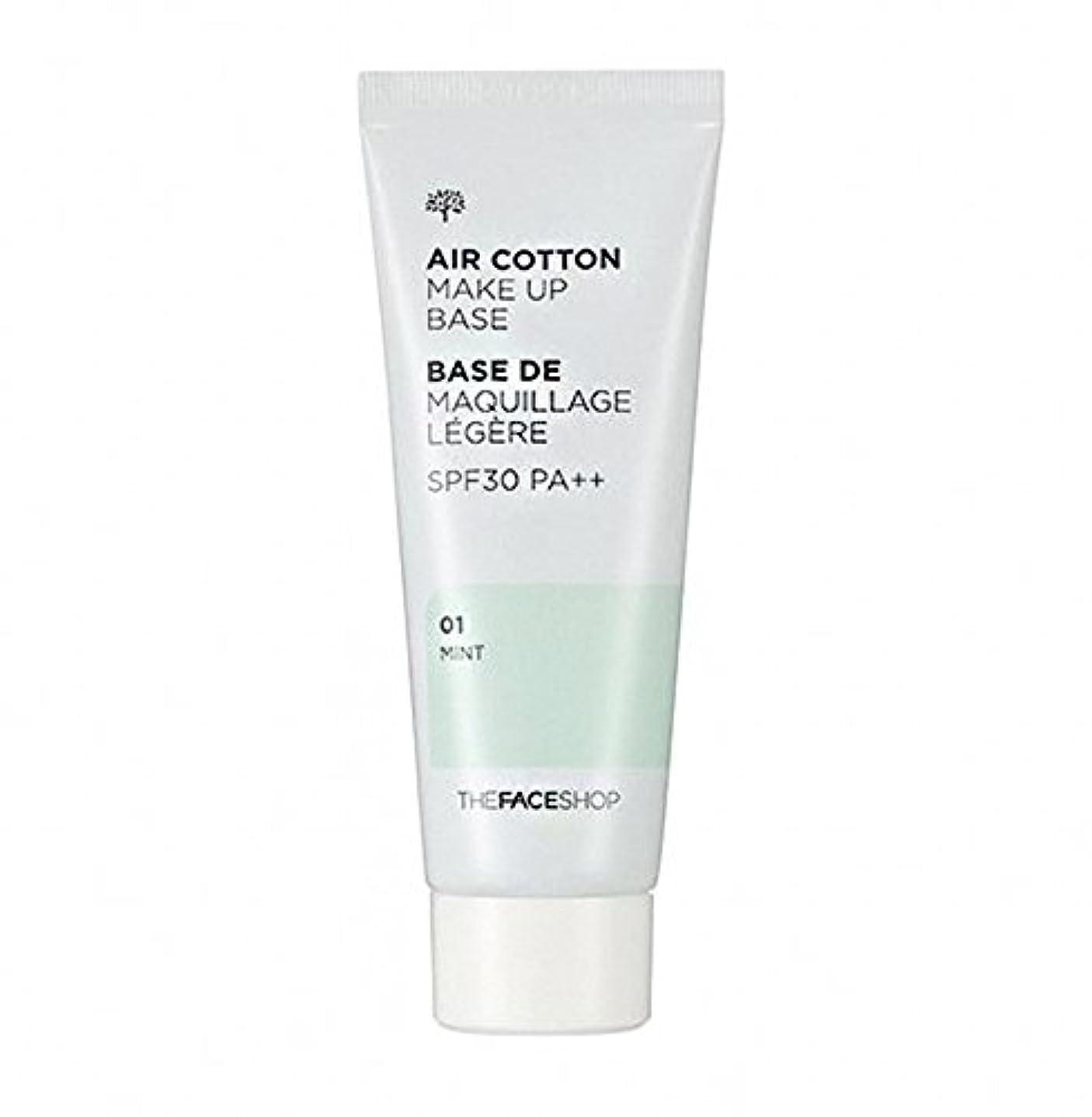 肉評決社会ザ·フェイスショップ The Face Shop エアコットン メーキャップ ベース 40ml(01 ミント) The Face Shop air Cotton Makeup Base 40ml(01 Mint) [海外直送品]