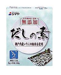 株式会社シマヤ シマヤ 無添加だしの素いりこ 袋 6g×8袋 ×60個