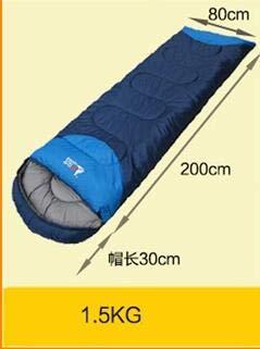 RubyShopUU BSWolf Ultralight Cotton Camping Sleeping Bag Outdoor Sleeping Bag Envelope Winter Sleeping Bag Lengthen and Widen 23080cm1500g