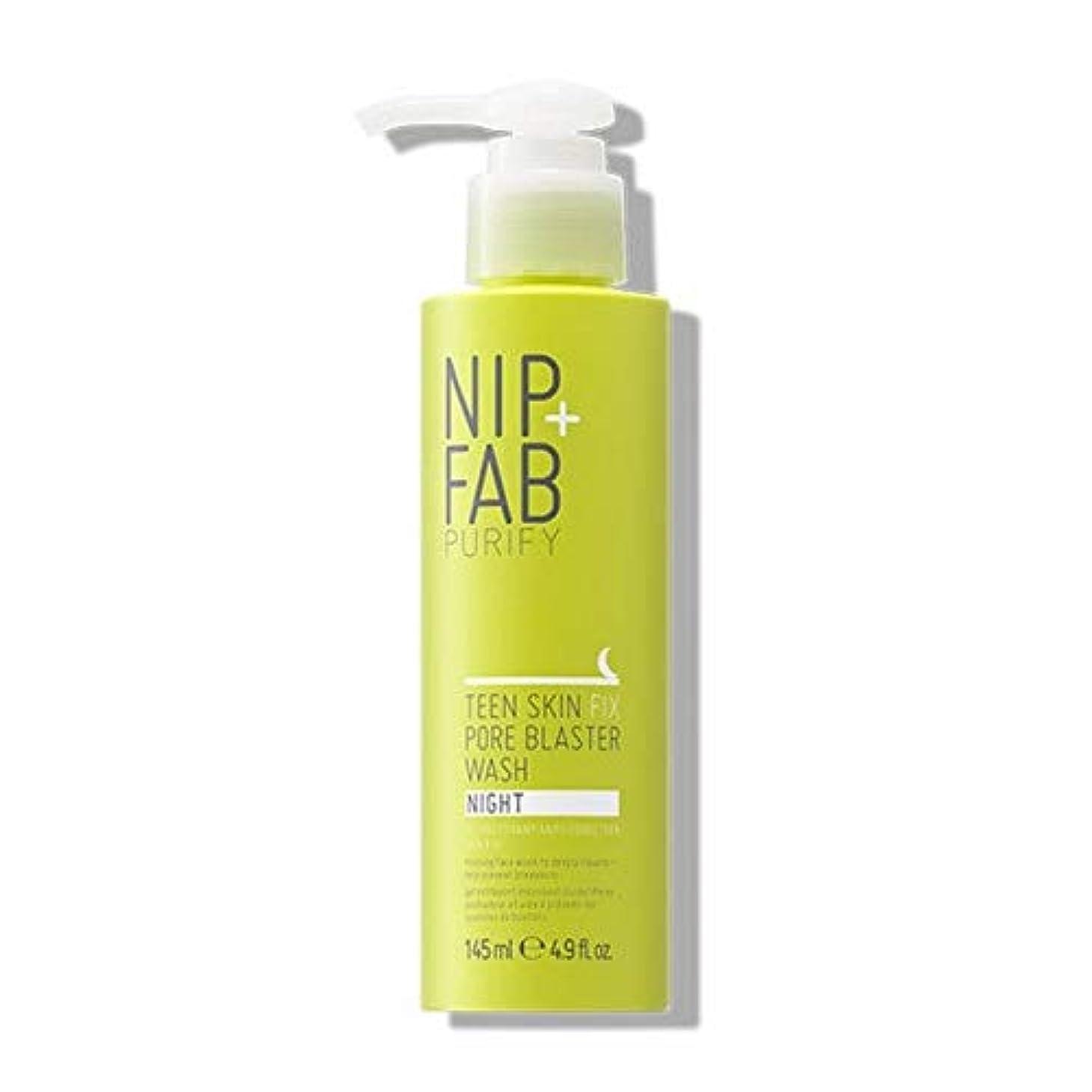 同意乱すペースト[Nip & Fab ] + Fab十代の肌の修正細孔ブラスターゼリーウォッシュ夜ニップ - Nip+Fab Teen Skin Fix Pore Blaster Jelly Wash Night [並行輸入品]