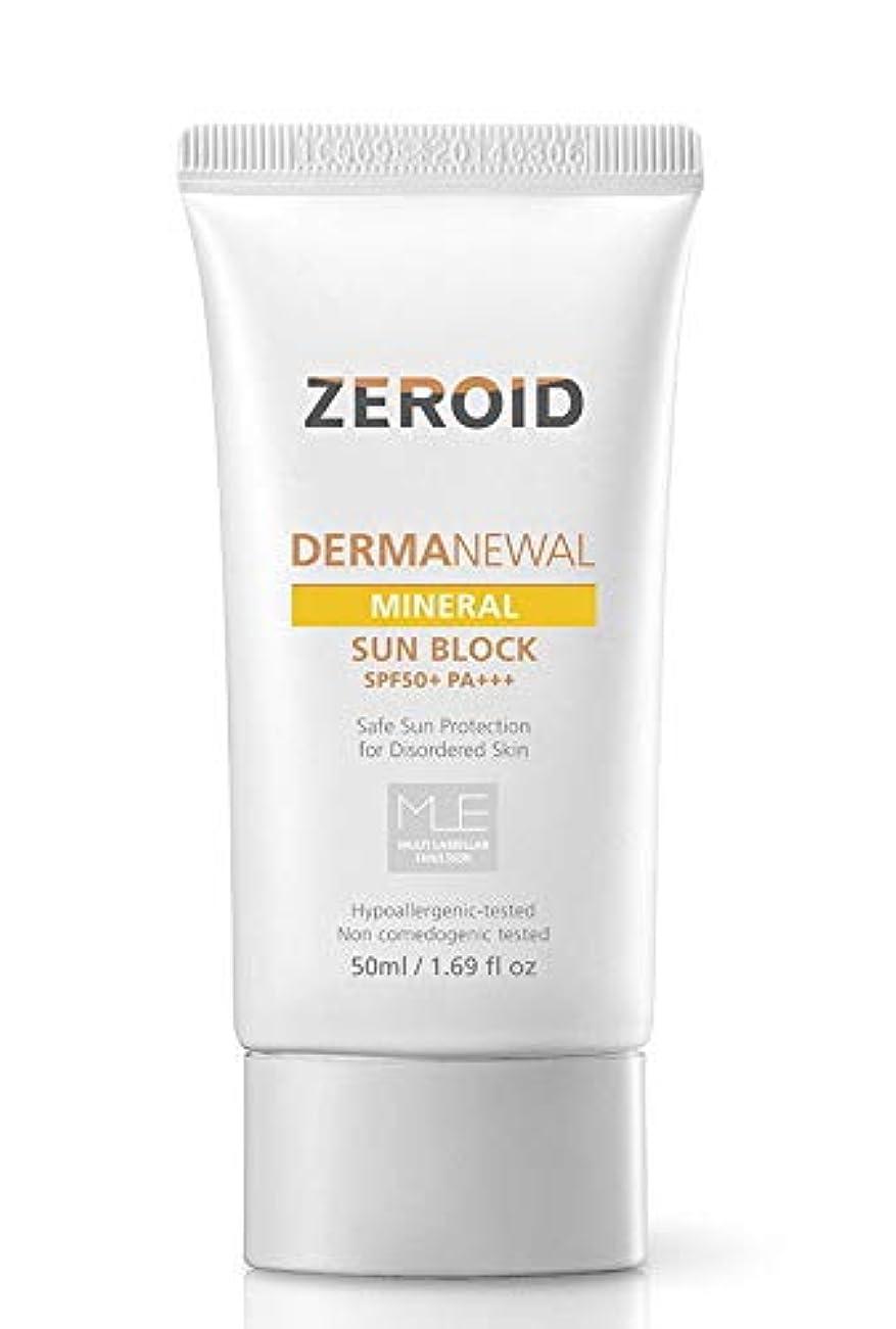 弾力性のある以上メンダシティZEROID ゼロイド DERMANEWAL SUN BLOCK 50ml SPF50+ PA++ [韓国 日焼け止め]