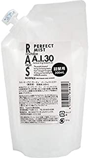 RAS AI30 パーフェクトミスト (300ml 詰め替え用) 保湿化粧水 全身につかえる美容ミスト (保湿特化 うるおい)