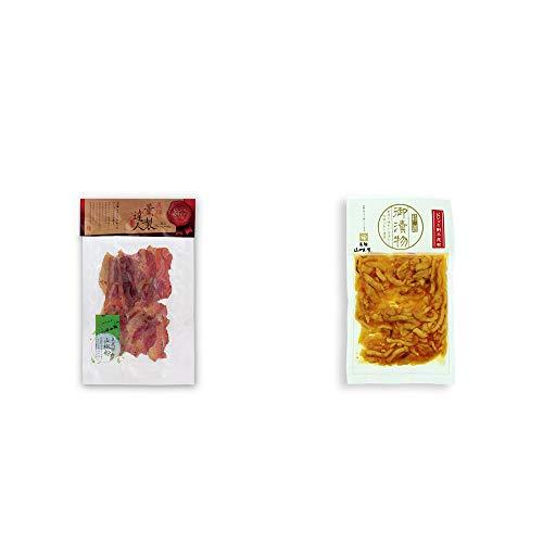 [2点セット] 薫製達人 豚バラベーコン燻製(60g)[飛騨山椒付き]・飛騨山味屋 ピリッと割干し昆布(230g)