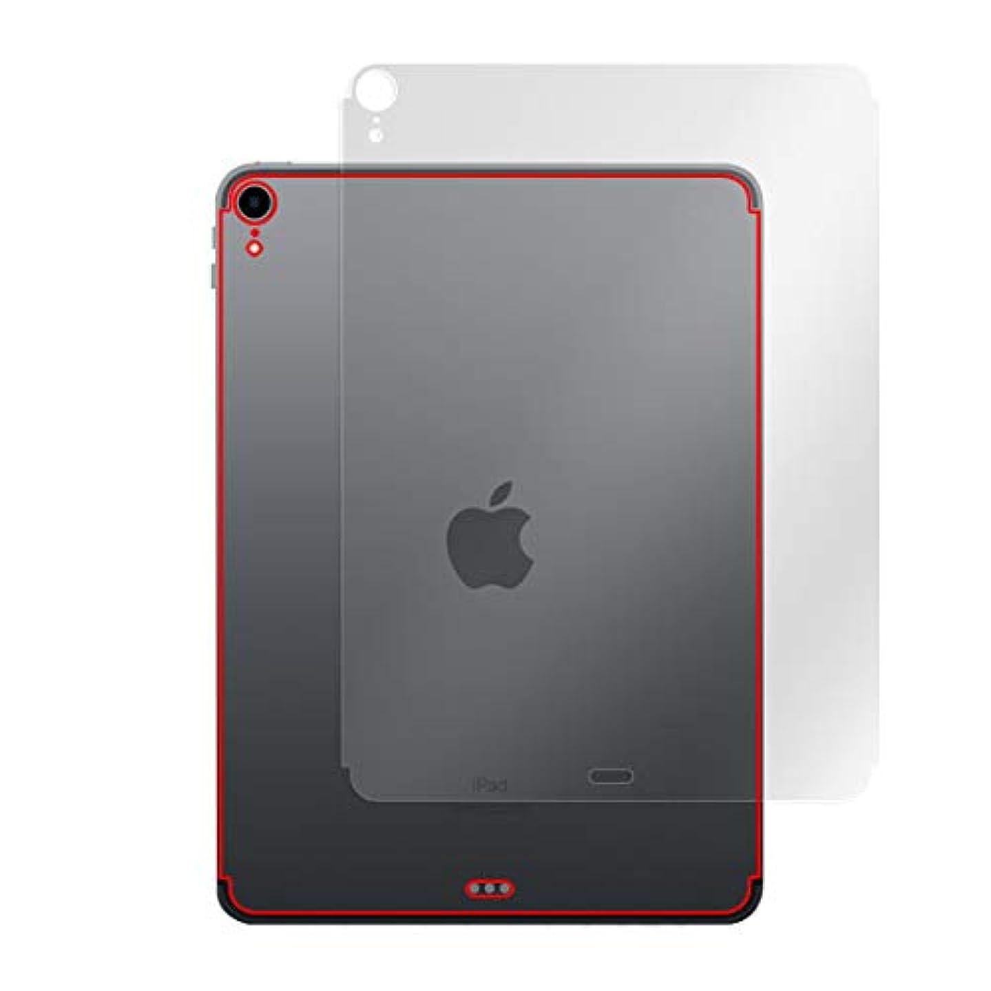 目に見える克服する辞書iPad Pro 11インチ (2018) (Wi-Fi + Cellularモデル) 用 指紋が目立たない 日本製 傷修復背面保護フィルム OverLay Magic OMIPADPRO11C2018/B/2