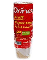 Orinex Paper Cups For Hot Drinks, 24 Pcs, White - 6281063440444