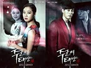 Master's Sun - Korean TV Series - English Suntitle