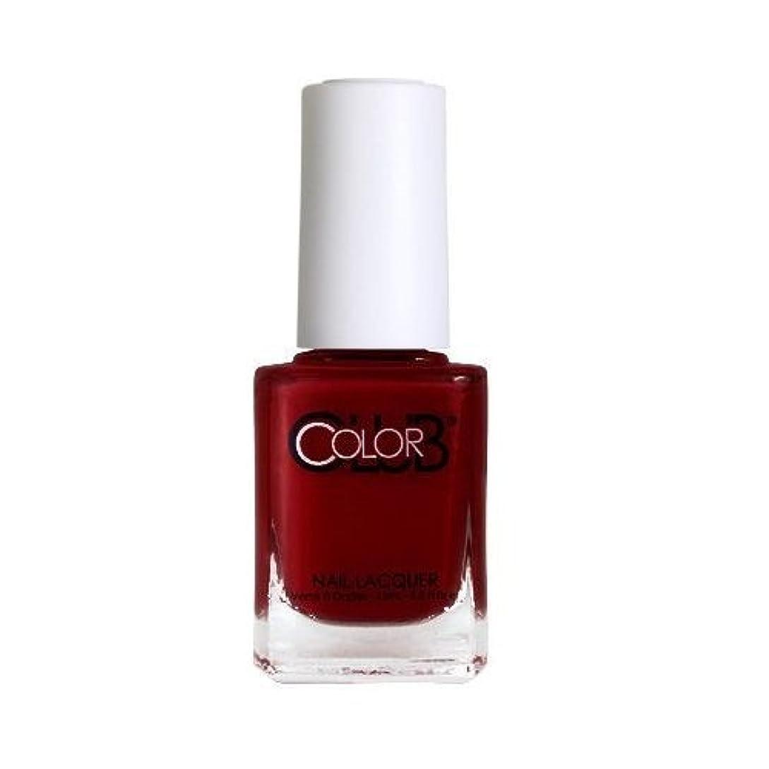 確認してください過ち繁殖DUP フォーサイス COLOR CLUB 920 Red-ical Gypsy (15mL)