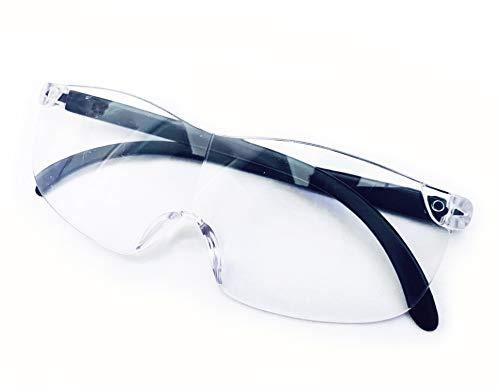 倍率1.3倍 メガネ型 フチなし拡大鏡ルーぺメガネ ◎新聞やスマホの小さな文字が全然見えづらくて疲れちゃう方専用拡大メガネ