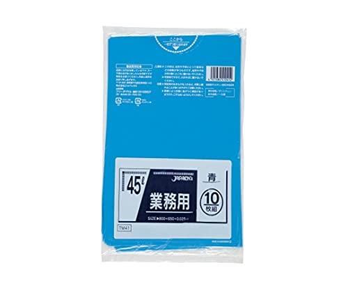 TM41)業務用ポリ袋45L青(10枚)