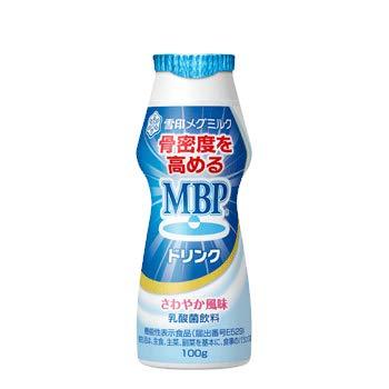 雪印 メグミルク MBPドリンクタイプ100g×48本 【クール便】