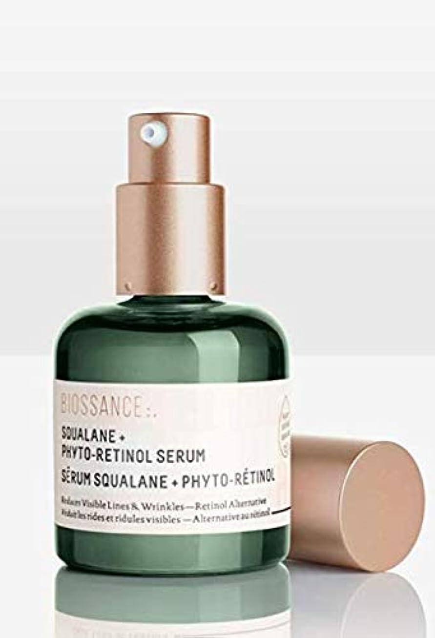 ストレッチペレグリネーション司教Biossance Squalane + Phyto-Retinol Serum 30ml