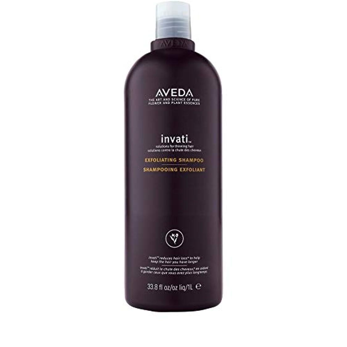 歌海里見積り[AVEDA ] アヴェダInvati角質シャンプー1リットル - Aveda Invati Exfoliating Shampoo 1L [並行輸入品]