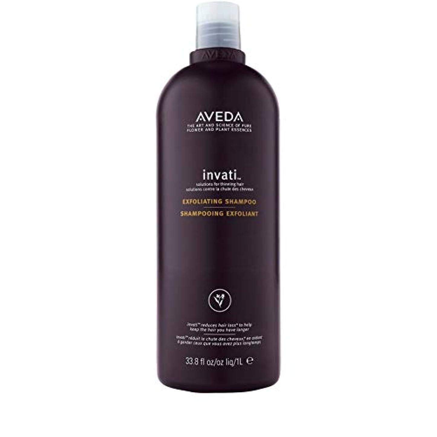 終わらせる直感関係ない[AVEDA ] アヴェダInvati角質シャンプー1リットル - Aveda Invati Exfoliating Shampoo 1L [並行輸入品]