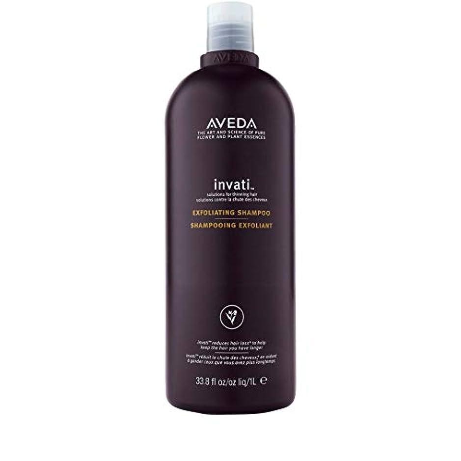土器居心地の良い小屋[AVEDA ] アヴェダInvati角質シャンプー1リットル - Aveda Invati Exfoliating Shampoo 1L [並行輸入品]
