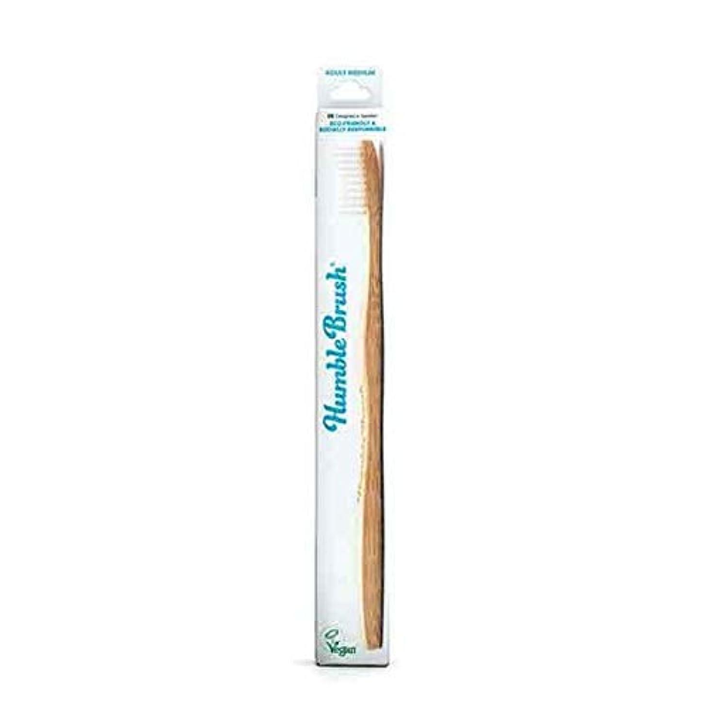 先適合する放射する[The Humble Co ] 謙虚なブラシ大人竹の歯ブラシ白 - Humble Brush Adults Bamboo Toothbrush White [並行輸入品]