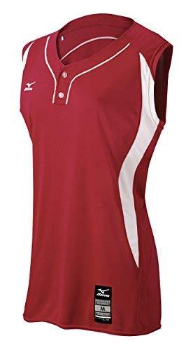 Mizuno Women's Elite 2-Button Game jersey - Sleeveless, Maroon-White, LARGE (L)