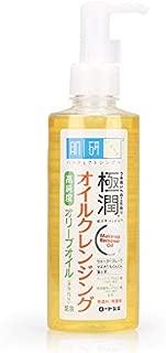 Hada Labo Gokujyun Super Hyaluronic Acid Cleansing Oil 200ml Skin Cleanser