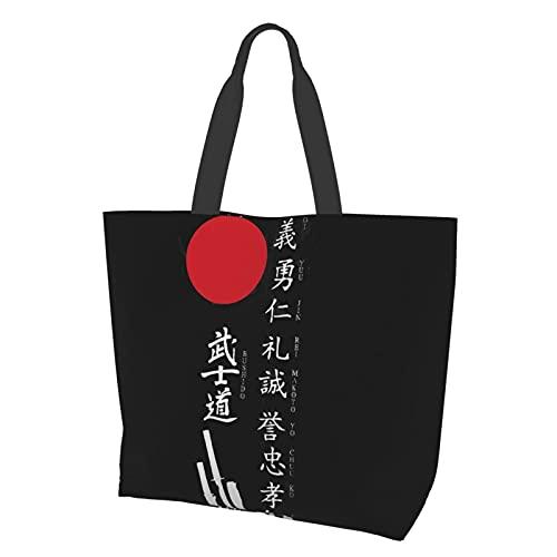 Tote Bag Schultertasche Handtasche Japanische Kanji Samurai Bushido Cool Große Kapazität Reise Aufbewahrungstasche Satchel Bag für Frauen Studenten Shopping Reisen