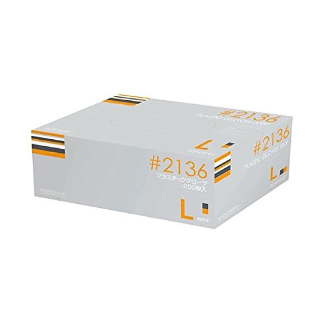 私たちズボン調整可能(業務用10セット) 川西工業 プラスティックグローブ #2136 L 粉付 ダイエット 健康 衛生用品 その他の衛生用品 14067381 [並行輸入品]