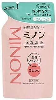 (3) Minon Medicinal Whole Body Shampoo Smooth Type Refill 380mlx3 (4987107622457-3)