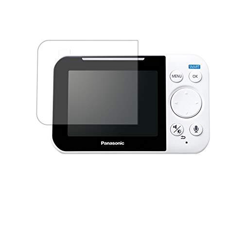 KX-MU705-W (ベビーモニター Panasonic KX-HC705のモニター機) 用【高機能反射防止】液晶保護フィルム 高機能反射防止(スムースタッチ/抗菌)タイプ