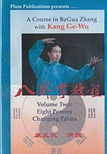 A Course in Bagua Zhang: Volume #2 Eight Powers Changing Palms