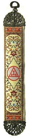 Royal Arch Tapestry Masonic Bookmark - [9'' x 2'']